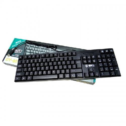 德意龙DY-801有线键盘