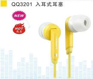 齐心耳塞 QQ3201
