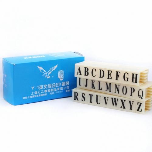 翔鹰印章 Y-1 英文字母组合印章