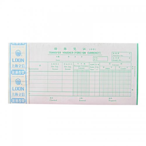 立信1136-24 转账凭证(外币)