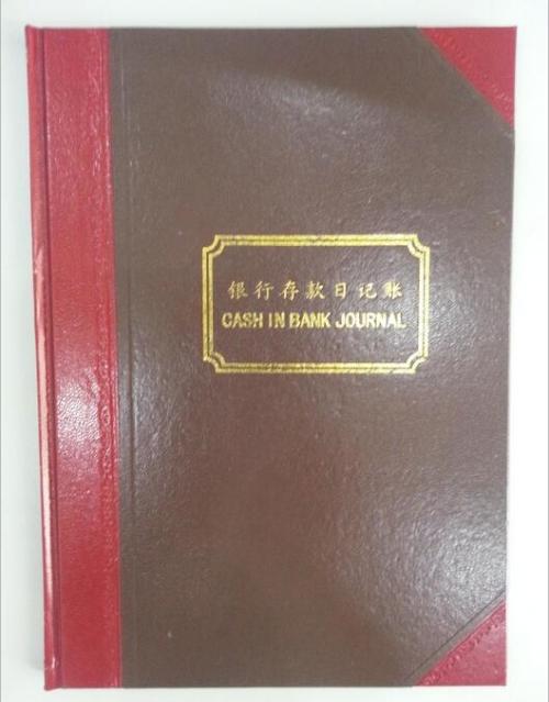 立信2358-B5银行存款日记账(外币 )