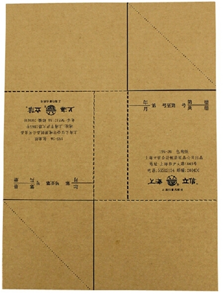 立信195-36凭证包角