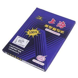 上海牌274复写纸32K