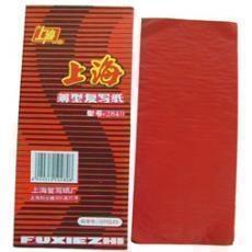上海牌2840红色复写纸 48K