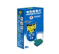 雷达电热蚊香片无香型30片