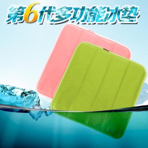 畅志U品冰垫(四格款) 3040cm BD2838-01