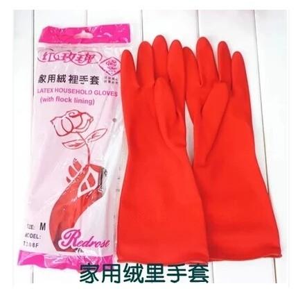 红玫瑰家用乳胶手套